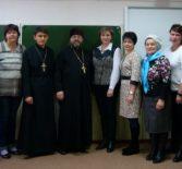 Общешкольное родительское собрание с участием духовенства Большеигнатовского благочиния в Киржеманской СОШ