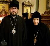 Всенощное бдение в Горненском женском монастыре Русской Духовной Миссии в Иерусалиме