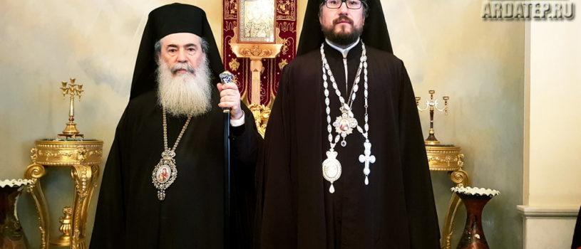 Аудиенция у Блаженнейшего Патриарха Святого Града Иерусалима и всея Палестины Феофила III
