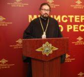 Преосвященнейший Вениамин, епископ Ардатовский и Атяшевский принял участие взаседании Общественного совета при МВД Республики Мордовия