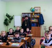 Открытый урок ОПК в Большеигнатовской СОШ