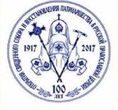 Третий рабочий день Освященного Архиерейского Собора Русской Православной Церкви