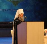 В Саранске прошло торжественное открытие регионального этапа XXVI Рождественских образовательных чтений «Нравственные ценности и будущее человечества»