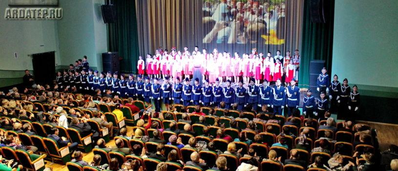 Продолжением Престольного торжества Андреевского храма стал праздничный концерт в Атяшевском ДК