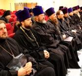 В культурно-просветительском центре с.Баево Ардатовского района прошло отчетное годовое собрание духовенства Ардатовской епархии