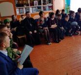 Помощник Чамзинского благочинного по работе с молодёжью в Апраксинской СОШ принял участие в духовно-патриотическое мероприятии