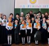 Межрегиональный форум «Одаренные дети» прошел в Большеигнатовском районе