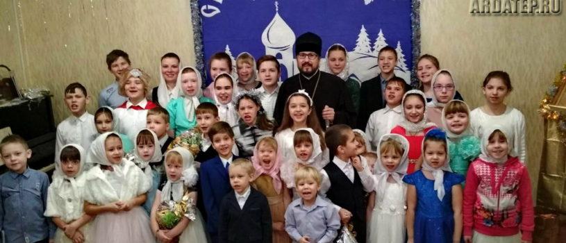 Архипастырь поздравил с Рождеством Христовым учеников воскресной школы Никольского кафедрального собора г.Ардатова