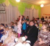 В Ардатовском детском саду «Теремок» прошел Рождественский утренник