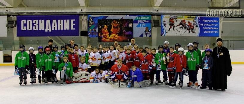 В Ледовом дворце п.Атяшево прошел ежегодный VII Рождественский турнир по хоккею с шайбой для детей Приволжского федерального округа, организованный Ардатовской епархией