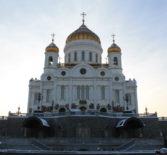 Делегация Ардатовской епархии приняла активное участие в работе XXVI Международных Рождественских образовательных чтений «Нравственные ценности и будущее человечества»