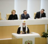 VI Рождественские парламентские встречи прошли в Совете Федерации Федерального Собрания Российской Федерации в рамках ХХVI Международных Рождественских образовательных чтений «Нравственные ценности и будущее человечества»