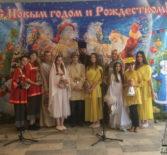 Учащиеся МБОУ №Лицей №1 показали постановку о рождении младенца Христа на сцене Чамзинского ДК