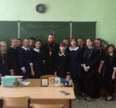 Открытый урок ОПК в Комсомольской СОШ №1 Чамзинского района