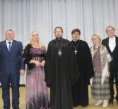 В Ардатовском ДК прошел масленичный концерт, организованный Ардатовской епархией