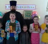 В воскресной школе «Солнечный лучик» при Михайло-Архангельском храме п.Чамзинка прошел День именинника