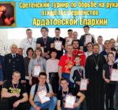 Архипастырь посетил Межрегиональный Сретенский турнир по борьбе на руках (армспорту), организованный Ардатовской епархией