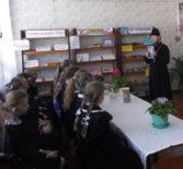 День православной книги в Лобаскинской сельской библиотеке Атяшевского района