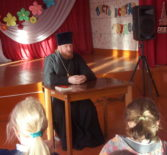 Миссионерское мероприятие в Поводимовском интернате, посвященное Дню православной книги
