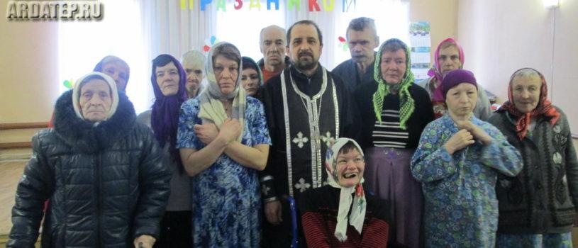 В Большеберезниковском психоневрологическом доме-интернате прошли таинства Исповеди и Святого Причастия