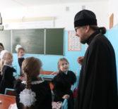 Архипастырь совершил рабочий визит в Баевскую СОШ Ардатовского района