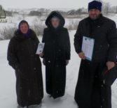 Благотворительная помощь малоимущим семьям проводится в Ардатовском благочинии