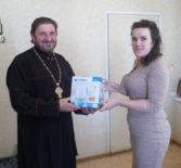 Ардатовская епархия поздравляет с вступлением в должность нового главного редактора Ардатовской районной газеты «МАЯК»
