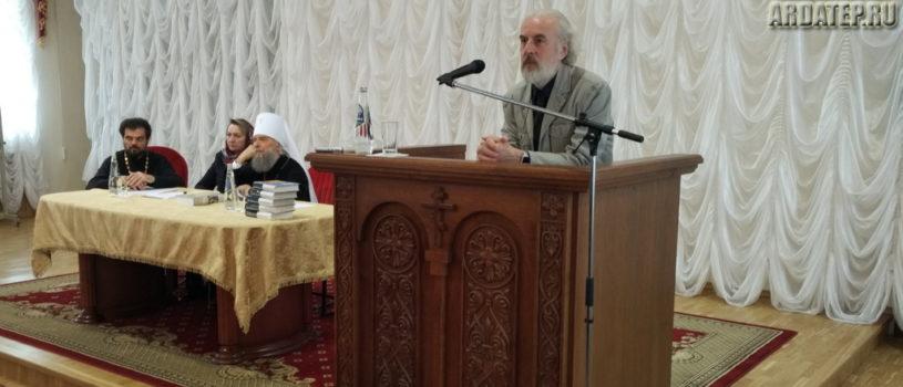 В Саранске прошел образовательный семинар по сектоведению для духовенства Мордовской митрополии, который провел ведущий специалист по религиоведению А.Л.Дворкин (Москва)