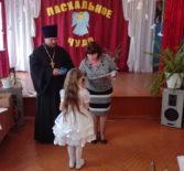 Помощник Чамзинского благочинного по работе с молодёжью посетил Комсомольский Дом творчества, где принял участие в мероприятии «Пасхальное чудо»