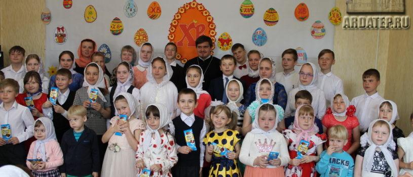 В воскресной школе при Никольском кафедральном соборе прошел пасхальный утренник!