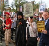 Архипастырь в Саранске принял участие в шествии «Бессмертного полка»