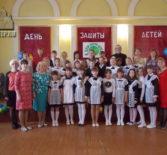 В Чамзинской музыкальной школе прошел концерт, посвященный Международному Дню защиты детей