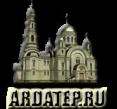 В день памяти иконы Божией Матери «Тихвинской»,Архипастырь совершил Божественную литургию в Никольском кафедральном соборе г.Ардатова