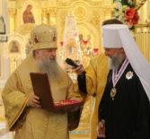 Вся полнота Ардатовской епархии поздравляет Главу Мордовской митрополии с 70-летием. Многая и благая лета Его Высокопреосвященству!