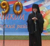 Архипастырь посетил торжественный концерт, посвященный  90-летнему юбилею Дубенского муниципального района