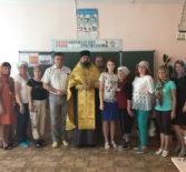 В МБОУ «Чамзинская среднеобразовательная школа № 2» состоялось освящение внутренних помещений классов