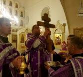 Всенощное бдение накануне праздника Воздвижения Честного и Животворящего Креста Господня