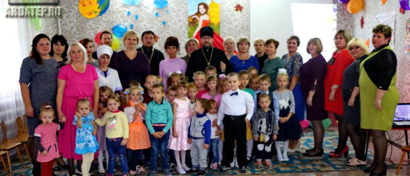 Архипастырь посетил детский сад «Колобок» п.Тургенево Ардатовского района и поздравил работников дошкольного учреждения с профессиональным праздником