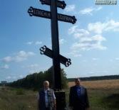 На федеральной трассе Большие Березники — Саранск усилиями жителей Большеберезниковского района установили поклонный Крест