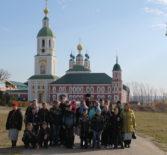 Учащиеся Ардатовскогодетскогодома-школы совершили паломническую поездку вСанаксарскийБогородице-Рождественскиймужской монастырь