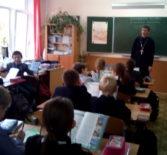 Открытый урок ОПК в 4б классе МОУ «СОШ №13» г.Саранска