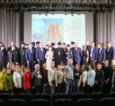 В Ардатовском РДК прошла научная конфенция «Христианизация народов Поволжья и утверждения Православия, как основополагающей веры на Руси»