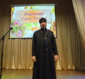 В Ардатовском Доме культуры Дубенского района прошло мероприятие, посвященное Дню учителя
