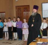 Методическое объединение для воспитателей подготовительных к школе групп Чамзинского муниципального района