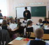 Архипастырь посетил открытый урок ОПК в Ардатовской СОШ