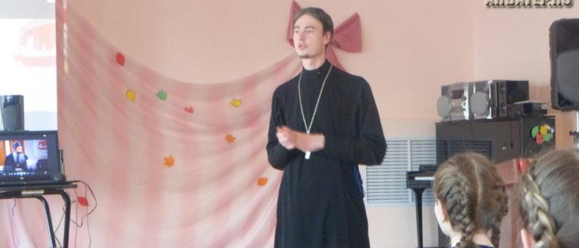 Миссионерское мероприятиев Ардатовской ООШ на тему праздника «Хэллоуин»