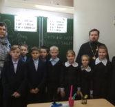 Открытый урок ОПКвАрдатовской общеобразовательной школе-интернате для детей с нарушением зрения