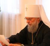 В Саранском епархиальном управлении состоялось очередное заседание архиерейского совета Мордовской митрополии