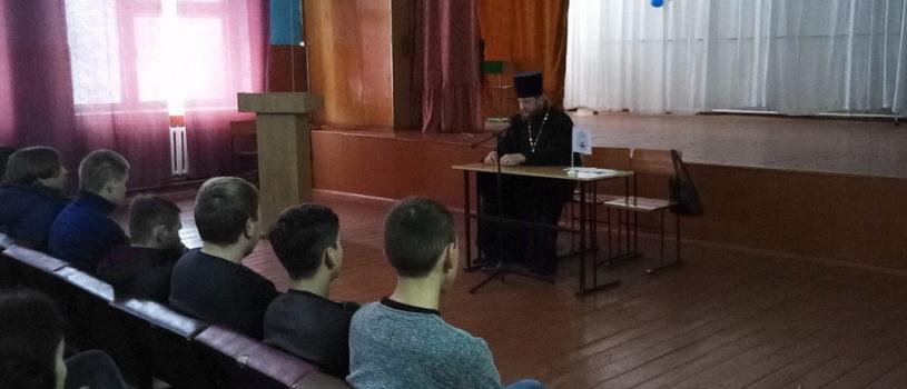 Миссионерские мероприятия в Атяшевском аграрном техникуме и Атяшевской СОШ №1