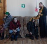 Духовное окормление Поводимовского дома-интерната для престарелых и инвалидов